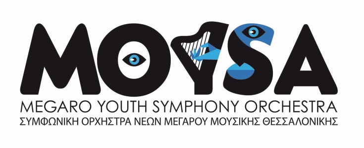 MOYSA και η Μουσική του Κόσμου – 17/11 Μεγαρο Μουσικής Θεσσαλονίκης