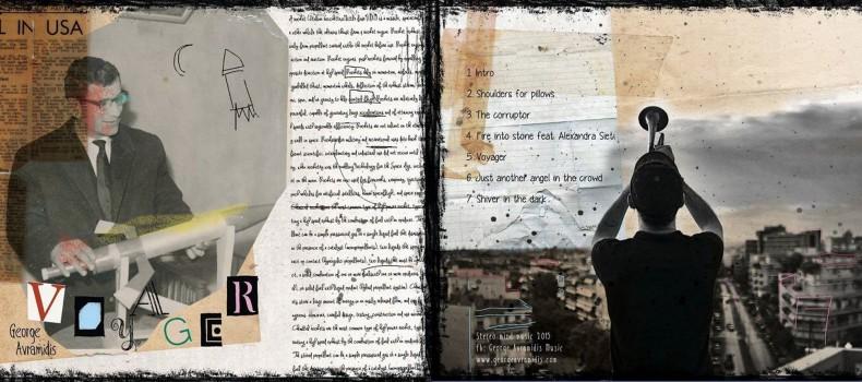 """Voyager"" του Γιώργου Αβραμίδη – Η μουσική του όχημα, στο ταξίδι του νου"