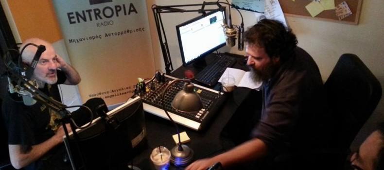 Η ανιδιοτελής μουσική του Nat Birchall – συνέντευξη στον Entropia Radio