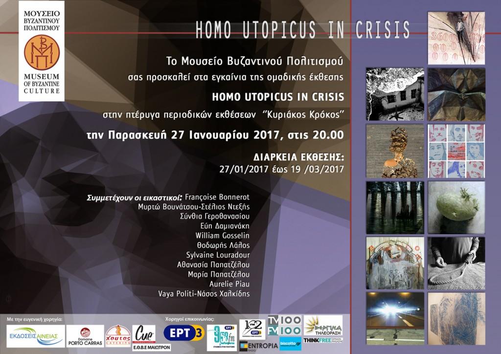 Humoutopicus_invitation4-WEB (1)