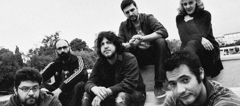 Οι Empty Frame live στη Θεσσαλονίκη – Σάββατο 22/4 – Υπόγειο