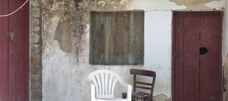 Το Ζωντανό Σπίτι – του Κωνσταντίνου Σύρμου