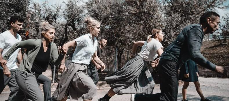 """Θεατρική performance  """"GETAWAY, mind trip"""" – 6 και 7 Ιουνίου, Εταιρεία Μακεδονικών Σπουδών"""