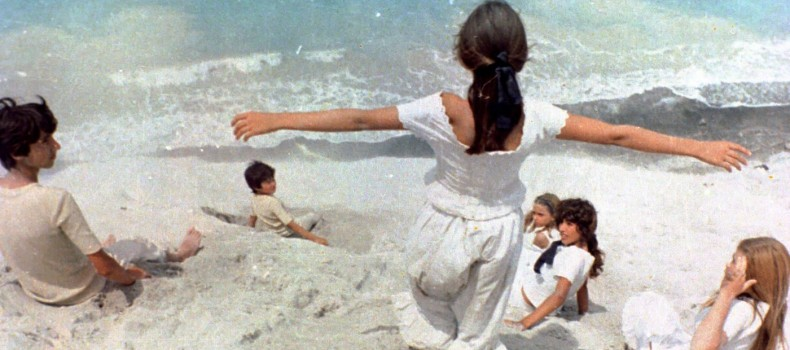 Αριστουργήματα του παρελθόντος: Χάος (1984)